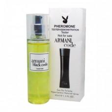 Parfum Tester de barbati Giorgio Armani Black Code 45 ml